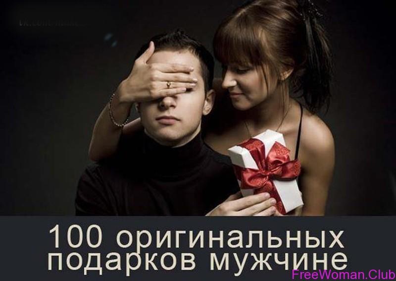 Подарок с фотками своими руками