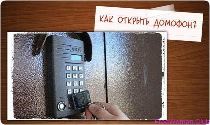 Давыдов Сергей Александрович На изнанку 3