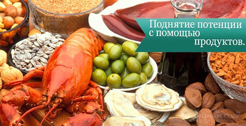 продукты повышающие холестерин и понижающие