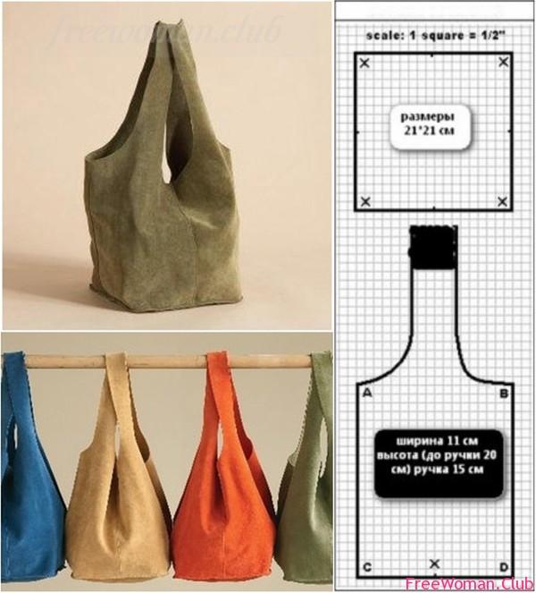 Выкройка сумка-мешок своими руками выкройка