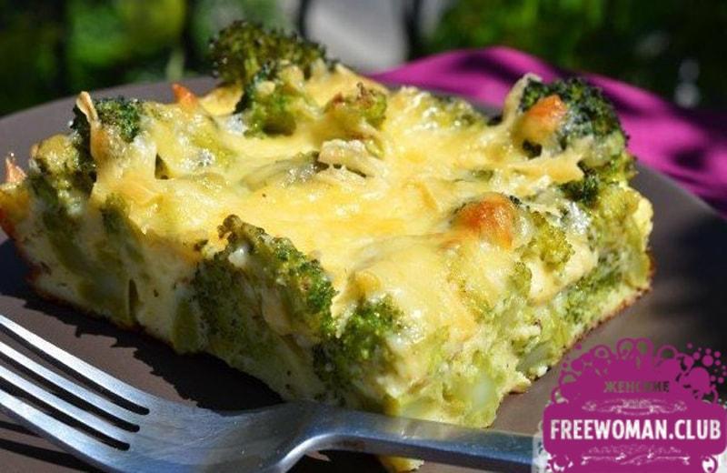 рецепты из брокколи в духовке рецепты с фото