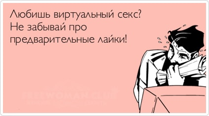 atkritka_1336832479_255-min