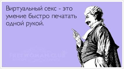 atkritka_1338381801_371-min
